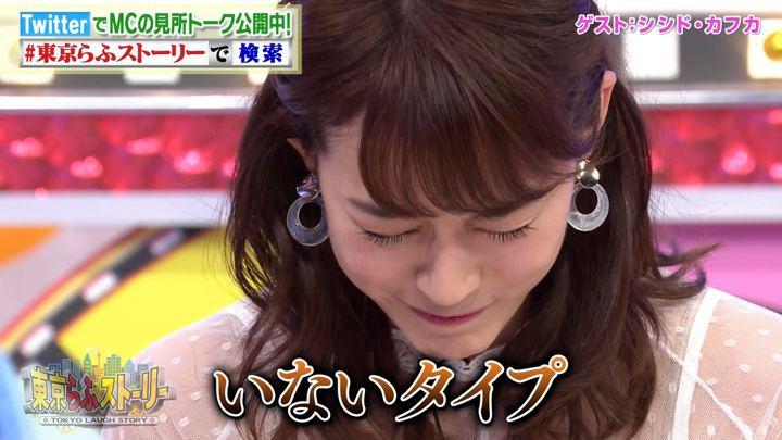 2018年09月14日新井恵理那の画像37枚目