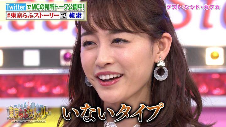 2018年09月14日新井恵理那の画像38枚目