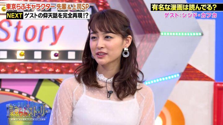 2018年09月14日新井恵理那の画像40枚目