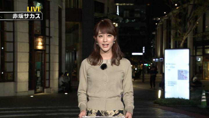 2018年09月15日新井恵理那の画像04枚目
