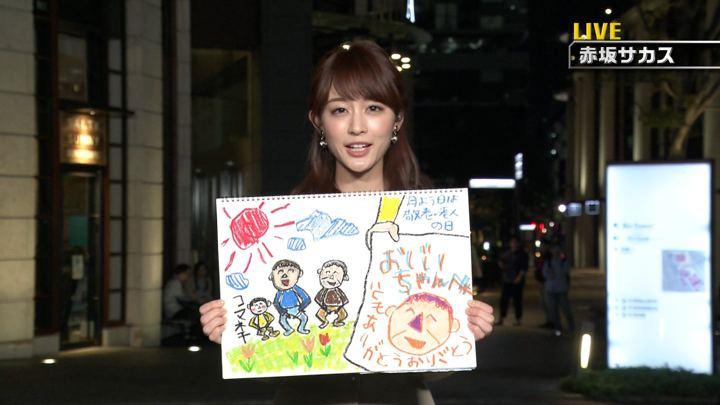 2018年09月15日新井恵理那の画像05枚目