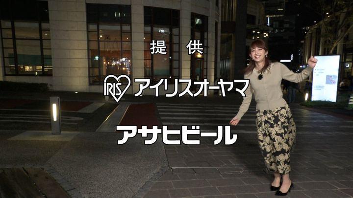 2018年09月15日新井恵理那の画像09枚目