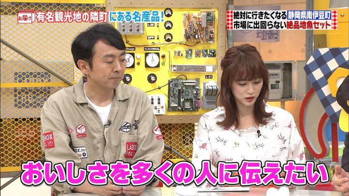 2018年09月16日新井恵理那の画像05枚目