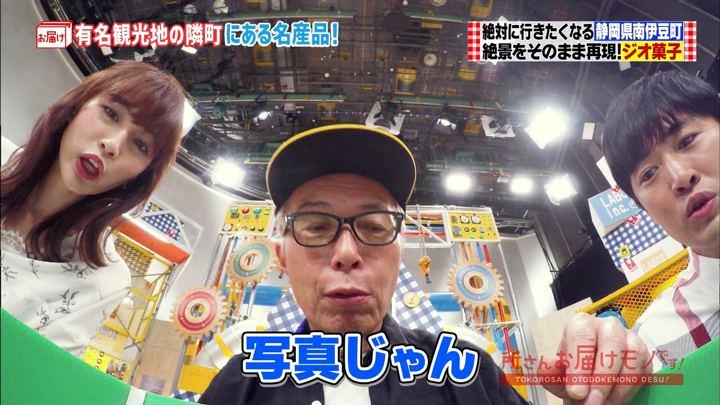 2018年09月16日新井恵理那の画像10枚目