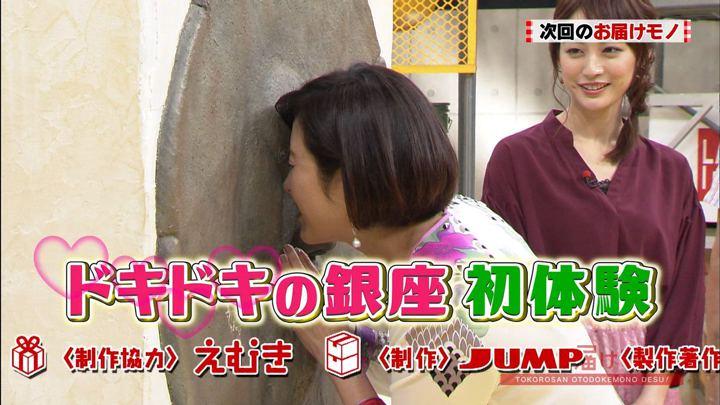 2018年09月16日新井恵理那の画像12枚目