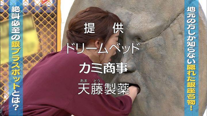 2018年09月16日新井恵理那の画像13枚目