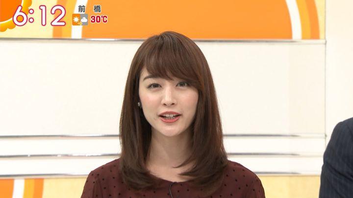 2018年09月17日新井恵理那の画像16枚目