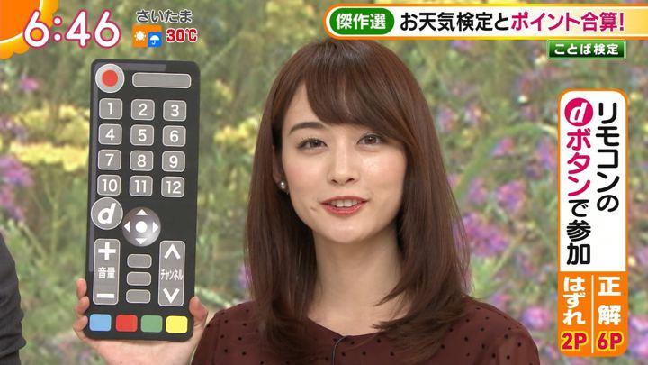 2018年09月17日新井恵理那の画像21枚目