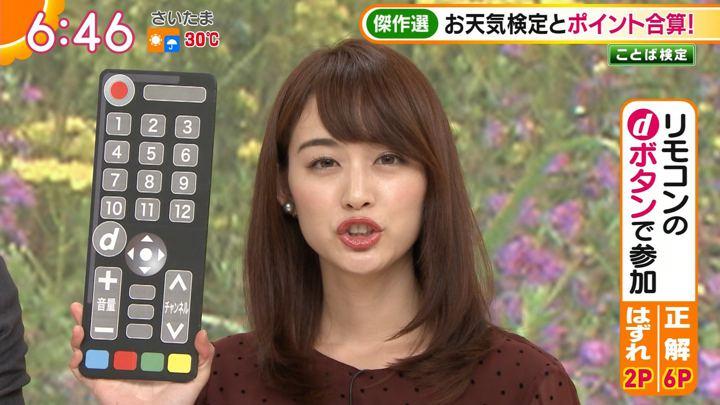 2018年09月17日新井恵理那の画像23枚目