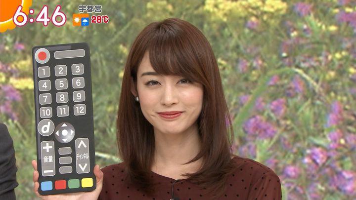 2018年09月17日新井恵理那の画像25枚目