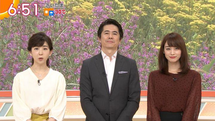 2018年09月17日新井恵理那の画像26枚目