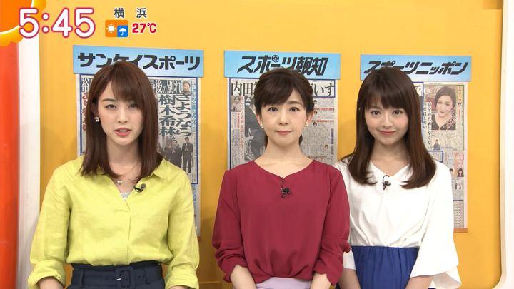 2018年09月18日新井恵理那の画像09枚目