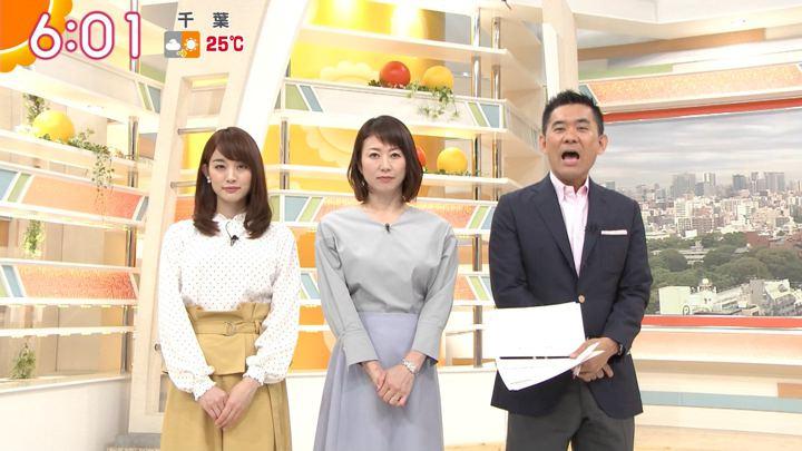 2018年09月19日新井恵理那の画像10枚目
