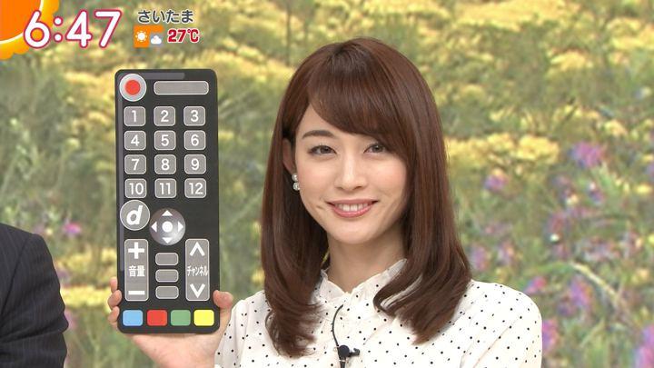 2018年09月19日新井恵理那の画像16枚目