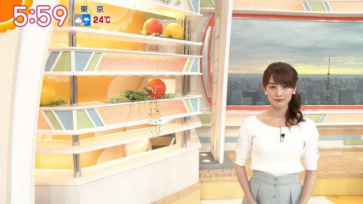 2018年09月20日新井恵理那の画像11枚目