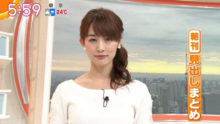 2018年09月20日新井恵理那の画像12枚目