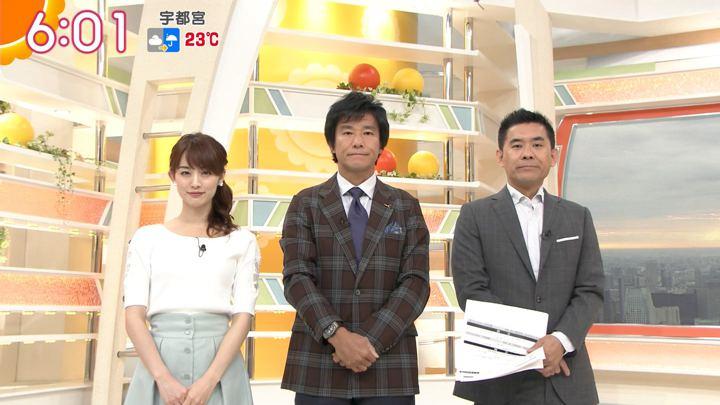 2018年09月20日新井恵理那の画像13枚目