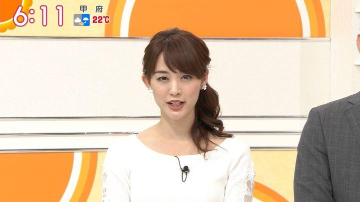 2018年09月20日新井恵理那の画像17枚目