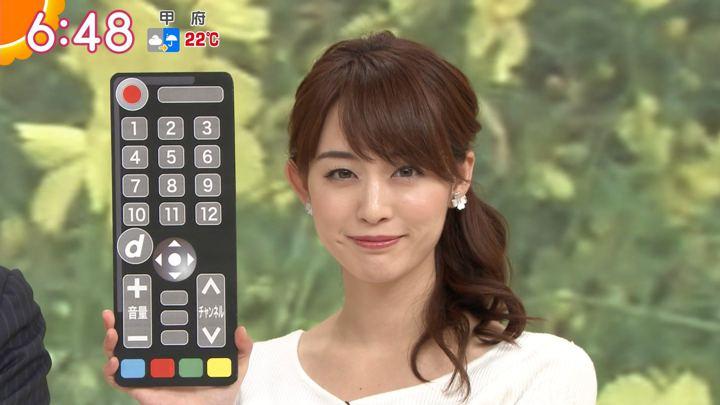 2018年09月20日新井恵理那の画像23枚目