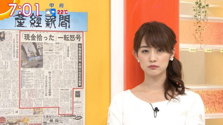 2018年09月20日新井恵理那の画像24枚目