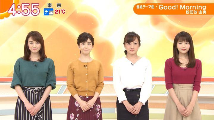2018年09月21日新井恵理那の画像01枚目