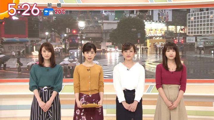 2018年09月21日新井恵理那の画像06枚目