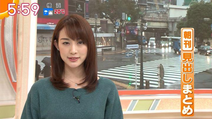 2018年09月21日新井恵理那の画像11枚目