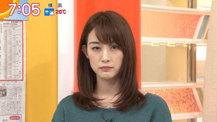 2018年09月21日新井恵理那の画像23枚目