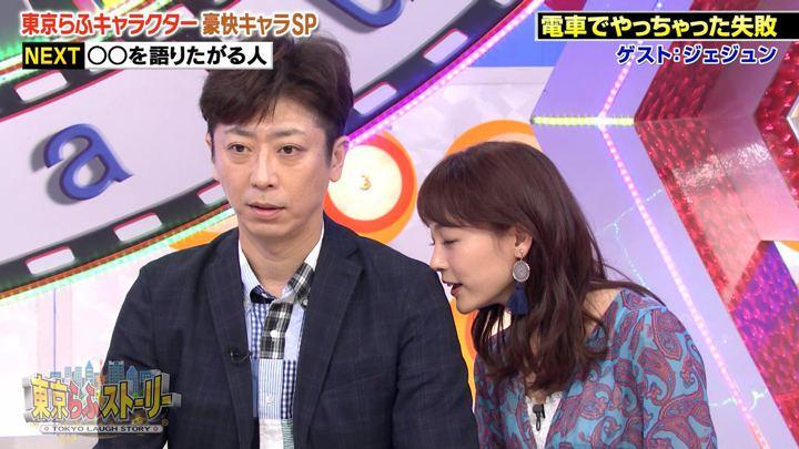 2018年09月21日新井恵理那の画像36枚目