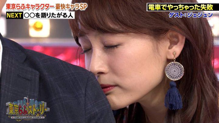 2018年09月21日新井恵理那の画像38枚目