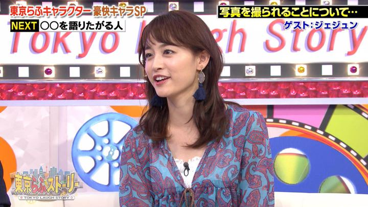 2018年09月21日新井恵理那の画像40枚目