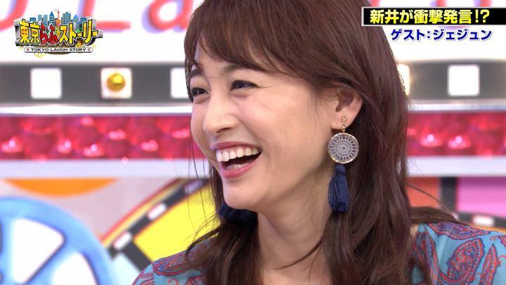 2018年09月21日新井恵理那の画像43枚目