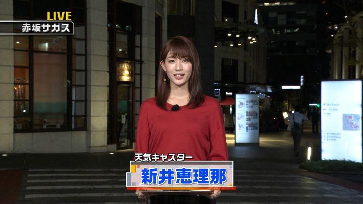 2018年09月22日新井恵理那の画像01枚目
