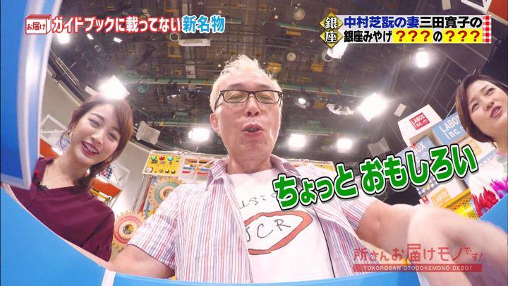 2018年09月23日新井恵理那の画像04枚目