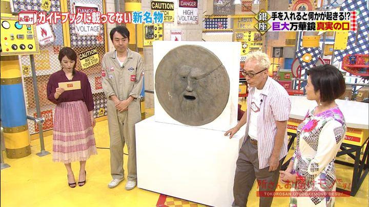 2018年09月23日新井恵理那の画像13枚目