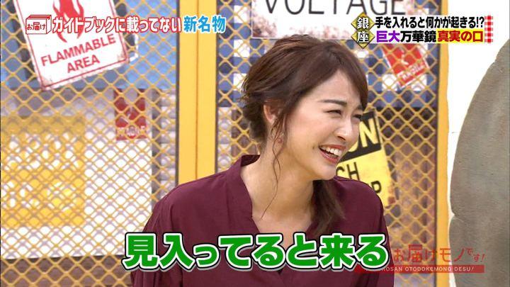 2018年09月23日新井恵理那の画像18枚目