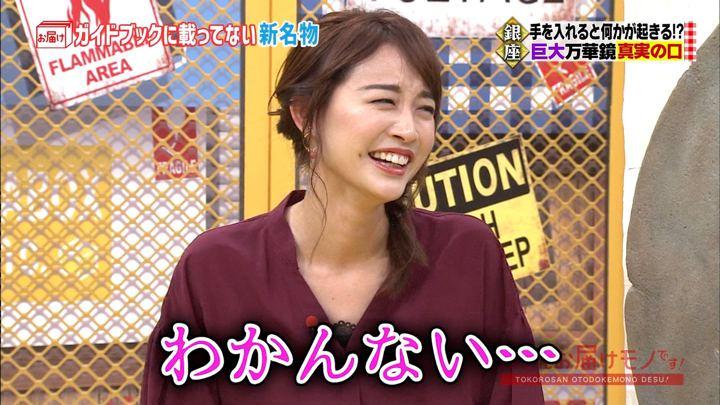 2018年09月23日新井恵理那の画像19枚目