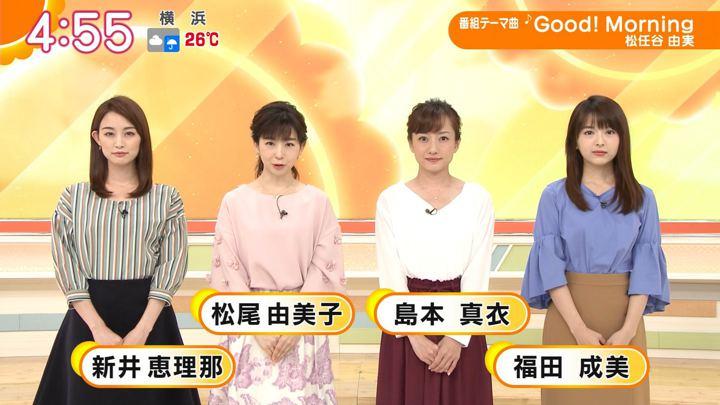 2018年09月24日新井恵理那の画像01枚目