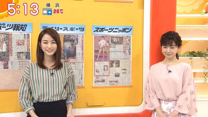 2018年09月24日新井恵理那の画像02枚目