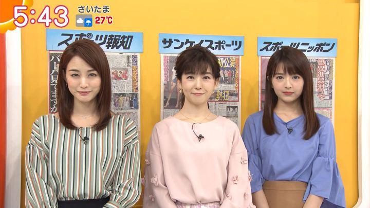 2018年09月24日新井恵理那の画像09枚目