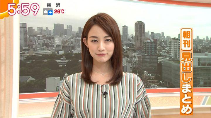 2018年09月24日新井恵理那の画像11枚目