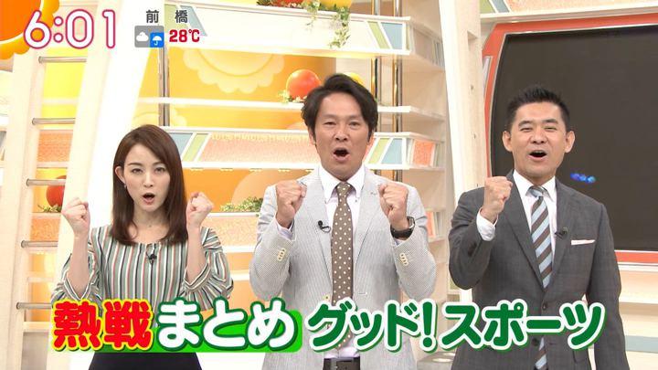2018年09月24日新井恵理那の画像13枚目