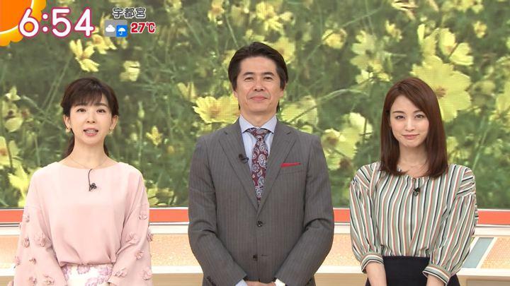 2018年09月24日新井恵理那の画像18枚目