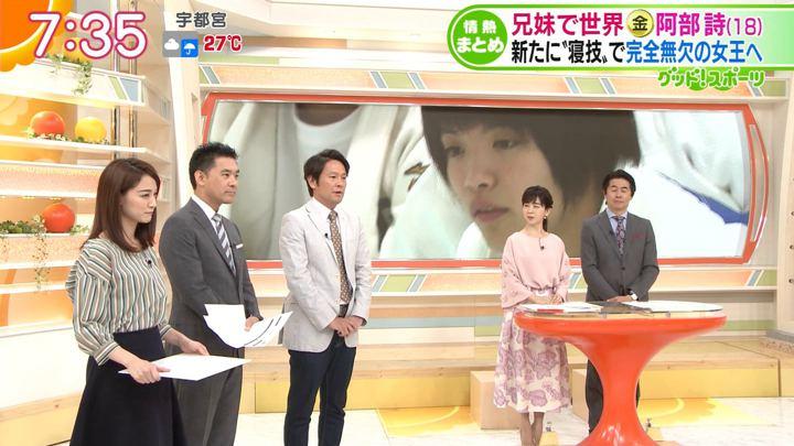2018年09月24日新井恵理那の画像19枚目
