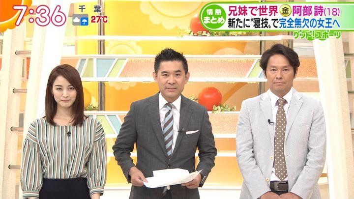 2018年09月24日新井恵理那の画像20枚目