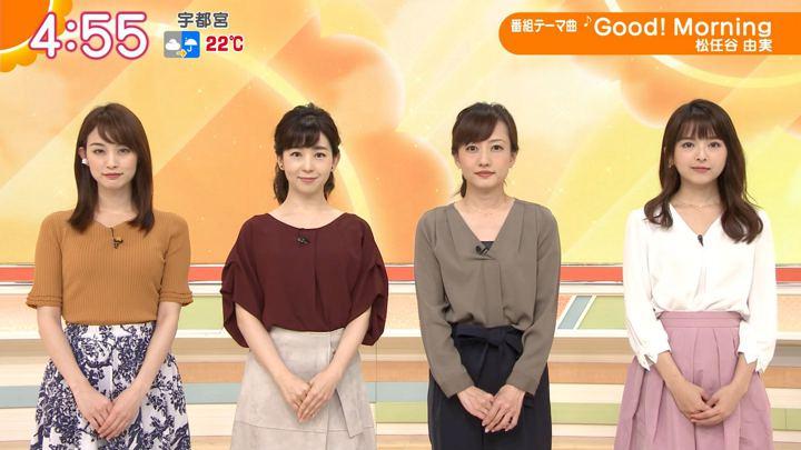 2018年09月25日新井恵理那の画像01枚目
