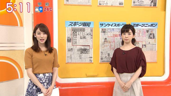 2018年09月25日新井恵理那の画像02枚目