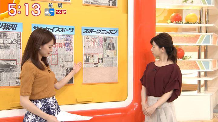 2018年09月25日新井恵理那の画像03枚目