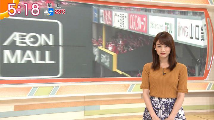 2018年09月25日新井恵理那の画像05枚目