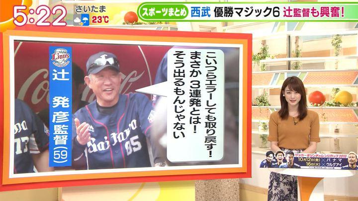 2018年09月25日新井恵理那の画像06枚目